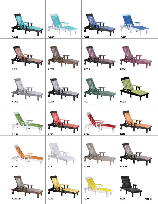 Krestview Lounge Chair Stock Color Chart